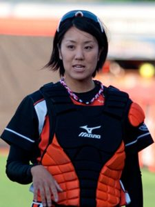 Public Address Announcer Japanese Softball Player