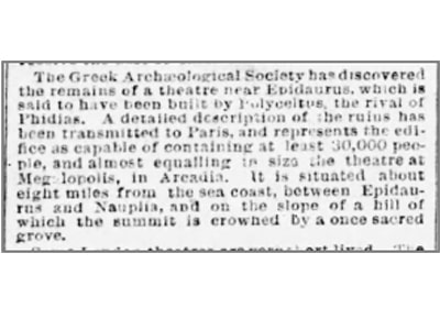 Theatre of Epidaurus Discovery